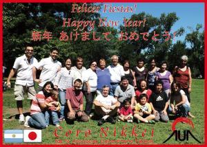 2015. Coro Nikkei (Large)