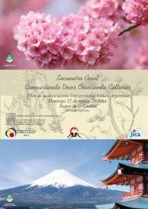 22 Marzo 2015 Formosa