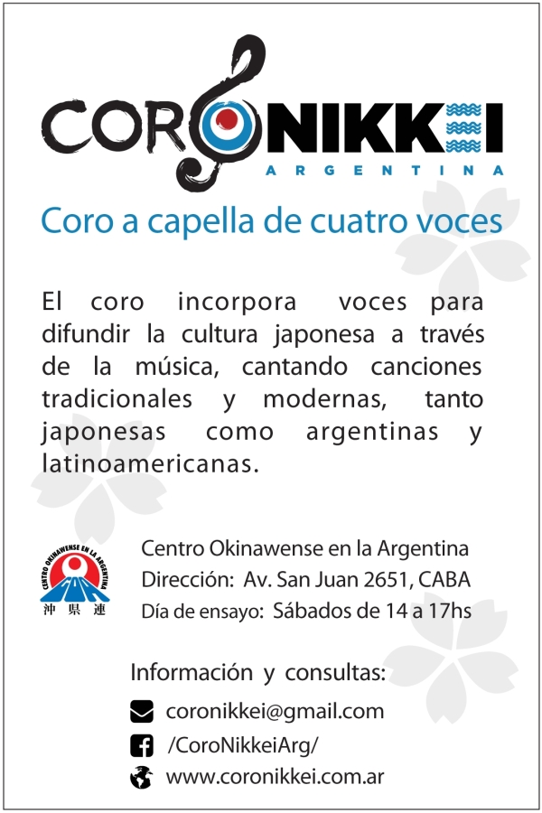 CoroNikkei Flyer